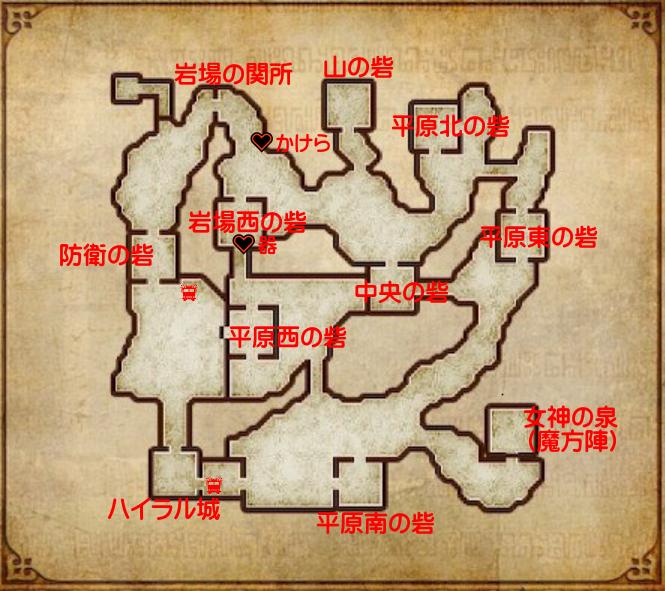 ゼルダ無双 ハイラル城マップ