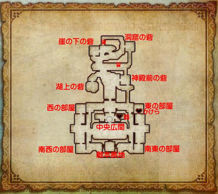 ゼルダ無双 レジェンドモード 水の神殿地図