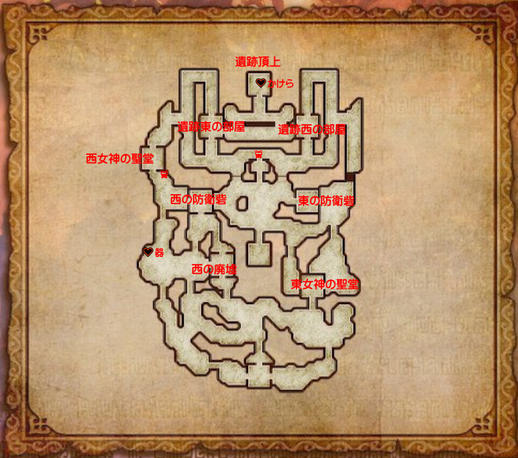 ゼルダ無双 ラネール渓谷 地図