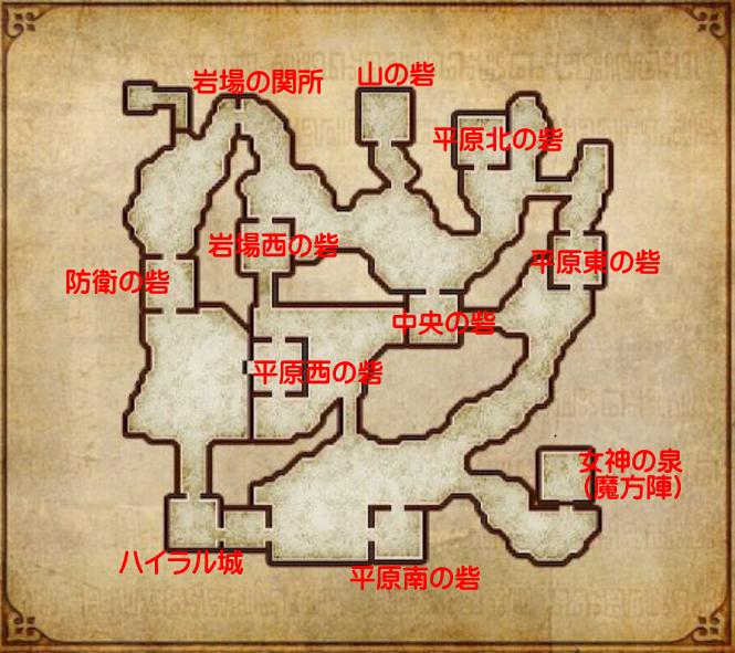 ゼルダ無双 ハイラル平原マップ