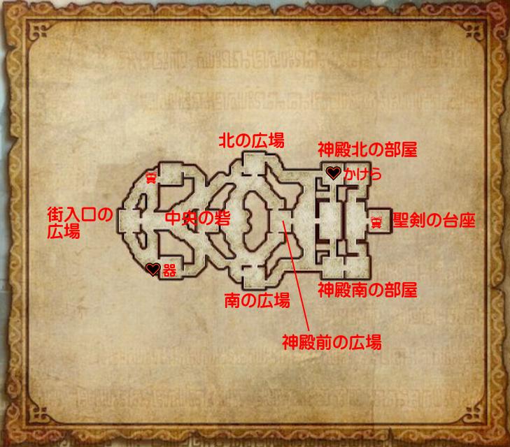 ゼルダ無双 レジェンドモード 聖剣の神殿地図