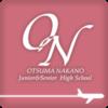 2018年度入試問題 | 大妻中野中学校・高等学校